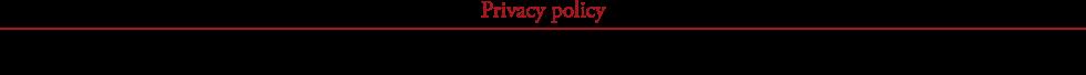 当社における個人情報の取扱いについて(個人情報保護法及びJISに基づく公表事項及び本人が容易に知り得る状態に置く事項)