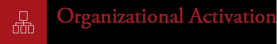Organizational Activation 組織活性化